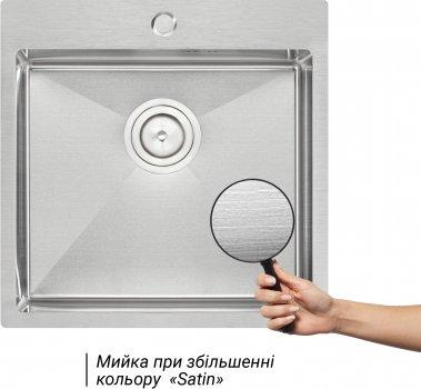 Кухонная мойка QTAP D5050 2.7/1.0 мм (QTD505010)