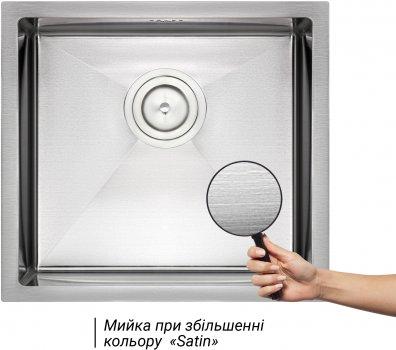 Кухонная мойка QTAP D4843 2.7/1.0 мм (QTD484310)