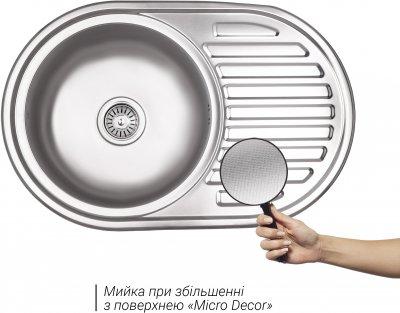 Кухонна мийка LIDZ 7750 Micro Decor 0.6 мм (LIDZ7750DEC06)