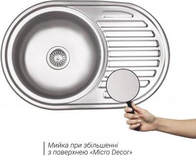 Кухонна мийка LIDZ 7750 Micro Decor 0.8 мм (LIDZ7750MDEC)
