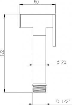 Гигиенический душ I.S.A. IDROSANITARIA Sany-Rain 22701
