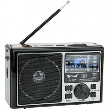 Радиоприемник GOLON RX-1417 Коричневый (BS2173)