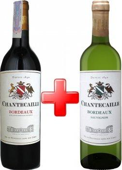 Набор GVG Chantecaille Bordeaux Rouge + Blanc 1.5 л (3429671215426)