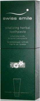 Зубная паста витаминно-травяная Swiss Smile Herbal Bliss Травяное наслаждение 75 мл (600-003) (7640131976039)