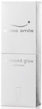 Зубная паста отбеливающая Swiss Smile Diamond Glow Бриллиантовое сияние 75 мл (600-015) (7640131976152)