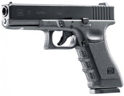 Пневматичний пістолет Umarex Glock 17 (5.8361)