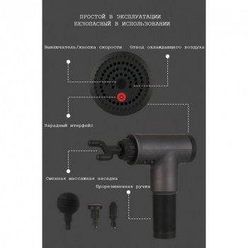 Массажер аккумуляторный мышечный с насадками 6 режимов работы Fascial Gun (МР-320)
