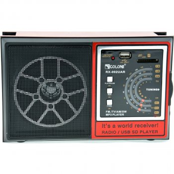 Радиоприемник GOLON RX-002 (BS1988)