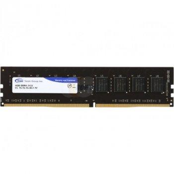 DDR4 4GB/2133 Team Elite (TED44G2133C1501)