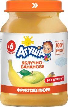Упаковка пюре Агуша Яблучно-бананове з 6 місяців 8х190 г (4823063112154-8)
