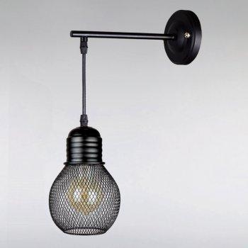 Бра Light House LS-13448F2-1 BK чорне