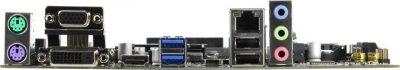 Материнская плата Asus Prime H310M-R R2.0 Socket 1151