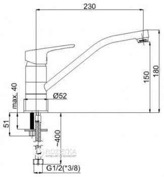 Смеситель кухонный RUBINETA Uno-20 BK (N00061)