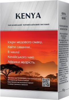 Чай черный кенийский Мономах Kenya 90 г (4820097812197)