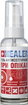 Гель антисептичний Healer у разі опіків 60 мл (4820192480338)