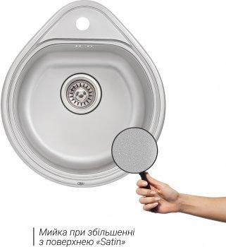 Кухонная мойка QTAP 4450 Satin 0.8 мм (QT4450SAT08)