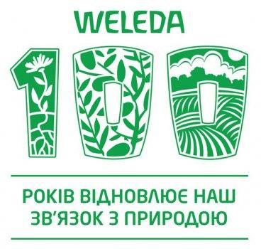 Спрей назальный Weleda Ринодорон с алоэ вера 20 мл (4001638065085)