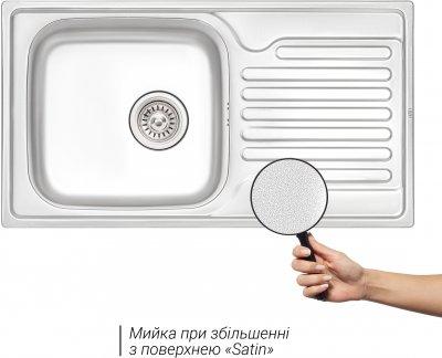Кухонна мийка QTAP 7843 Satin 0.8 мм (QT7843SAT08)