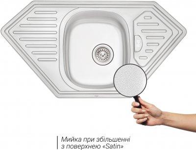 Кухонна мийка QTAP 9550 Satin 0.8 мм (QT9550SAT08)