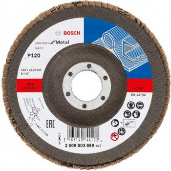 Пелюстковий шліфкруг Bosch X431 Standard for Metal 125 мм K120 (2608603659)