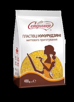 Упаковка хлопьев кукурузных не требуют варки Сквирянка 400 г х 12 шт (4820006019464)
