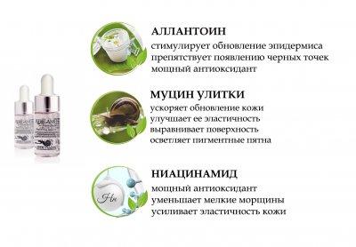 Набор сывороток Bergamo Pure Snail Brightening Ampoule Bergamo восстановление с муцином улитки и ниацинамидом 4 шт х 13 мл (8809180016489)