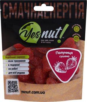 Полуниця Yesnut! сушена 100 г (4820239870399)