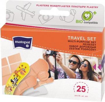 Пластырь медицинский Mаtораt Travel Set 25 шт (5900516854645)
