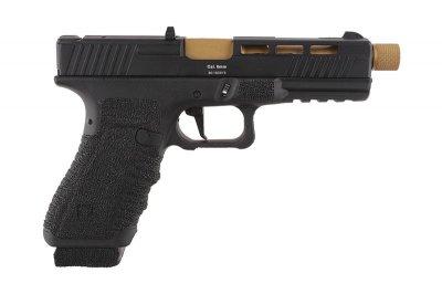 Пістолет Secutor Gladius 01 Gold CO2 (Страйкбол 6мм)