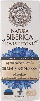 Крем-лифтинг для век Natura Siberica Loves Estonia Подтягивающий 30 мл (4744183010086)