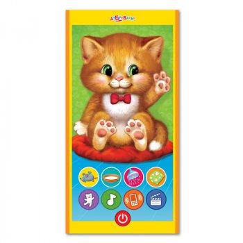 Смартфончик Азбукварик Мой питомец котенок 7,2х14,5 см