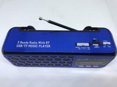 Радиоприемник Bluetooth Golon RX-BT23 с фонариком Синий
