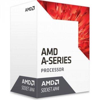 Процессор AMD A6-9500 (AD9500AGABBOX) Box