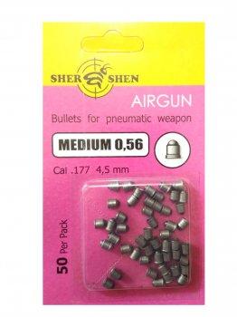 Пули для пневматического оружия Шершень 0,56g 50шт. стальной шарик в свинцовой гильзе блистер