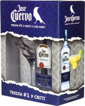 Текила Jose Cuervo Especial Silver 0.7 л 38% + Бокал для маргариты (4750021358296)