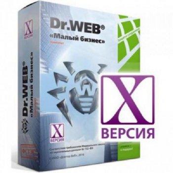Антивірус Dr. Web Малий бізнес NEW версія 10 5ПК/5моб. на 1 рік (KBW-BC-12M-5-A3)
