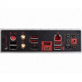MSI MPG X570 Gaming Edge, WIFI Socket AM4