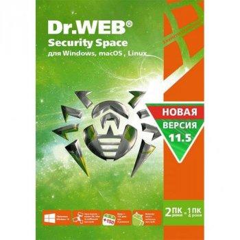 Антивірус Dr. Web Security Space, 2 ПК 2 роки карт. конверт (KHW-B-24M-2-A3)