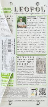 Шоколад Leopol' ТМ Леополь без сахара, классический молочный 75 г (Молочный/75)
