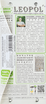 Шоколад Leopol' ТМ Леополь без сахара, Кэроб классический 95 г (Кэроб Классический/95)