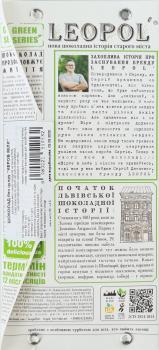 Шоколад Leopol' ТМ Леополь без сахара Кэроб Милк 95 г (Кэроб Милк/95)