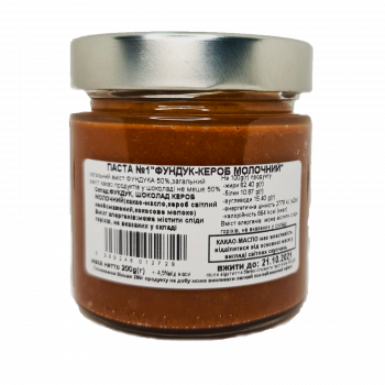 Ореховая паста с кэробом Leopol' ТМ Леополь без сахара N1 фундук-кэроб молочный 200г (Керфунд/200)