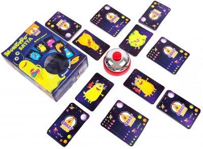 Гра з дзвінком Vladi Toys Монстро-батл (VT8010-02) (4820195057728)