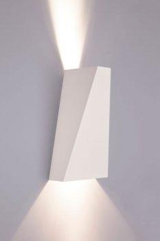 Подсветка Nowodvorski 9702 NARWIK WHITE