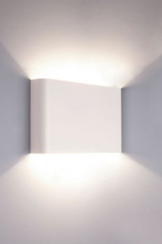 Подсветка Nowodvorski 9708 HAGA WHITE