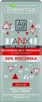 Средство Bielenda Anx Podo Expert Восстанавливающее от трещин на пятках 50 г (5902169033545)
