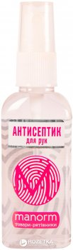 Упаковка антисептика для рук Manorm Crystal 2 шт. х 50 мл (ROZ6206101498)