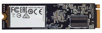 Corsair SSD Force Series MP510 1920GB NVMe M.2 2280 PCIe 3.0 3D NAND TLC (CSSD-F1920GBMP510)
