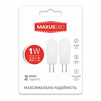 Лампа Maxus LED G4 1 Вт 12V AC/DC 3000K 2 шт (NL30528447)