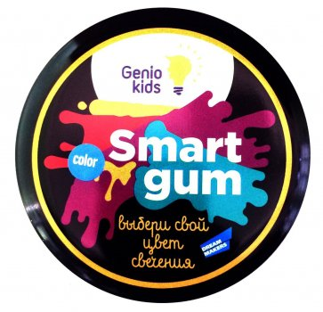 Пластилин для детской лепки Genio Kids Smart Gum Цветное Свечение Синий (HG06-4) (4814723005749-4)